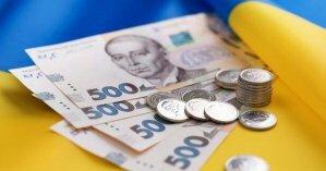 Уменьшение субсидий и минималка в 6 500 грн: правительство представило бюджет-2021