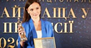 Ведущую телеканала NEWSONE Елену Кирик наградили премией