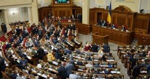 Евродепутаты пригрозили санкциями украинским депутатам