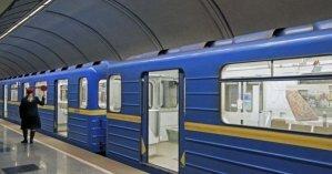 В киевской подземке пожаловались, что из-за COVID-19 пассажиров стало почти вдвое меньше