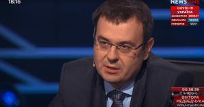 Даниил Гетманцев в