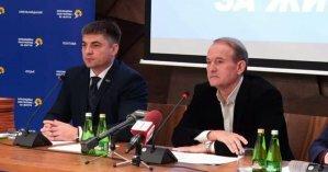 Закарпатцы одними из первых в Украине получат вакцины от COVID-19