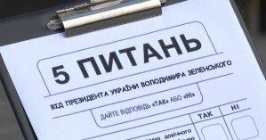 В Хмельницкой области наблюдатель прошел опрос Зеленского несколько раз и выложил видео процесса в сеть