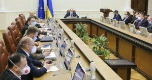 Названа дата презентации аудита экономики Украины
