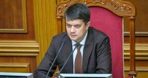 Разумков заявил, что рабочая группа согласовала возвращение наказания за ложь в декларациях