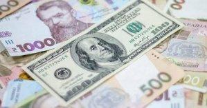 Доллар снова подешевел: актуальный курс валют на среду, 20 января