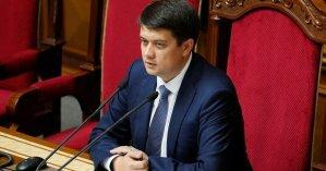 Профильный комитет рекомендовал Раде поддержать законопроект Разумкова о е-декларациях