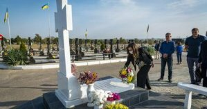 Годовщина смерти Гандзюк: ЕС, Канада и США призвали найти и наказать виновных