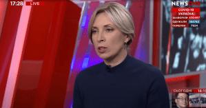 Ирина Верещук в