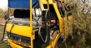 ДТП с автобусом в Херсонской области: полиция опубликовала видео инцидента