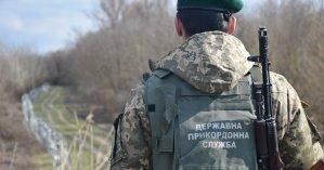 На Закарпатье пограничник погиб от огнестрельного ранения на службе
