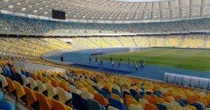 В Украине из-за карантина выходного дня спортивные мероприятия пройдут без зрителей