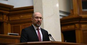 Шмыгаль рассказал, когда в Украине начнется приватизация