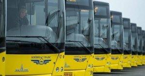 Весь общественный транспорт в Украине станет электрическим: озвучены сроки