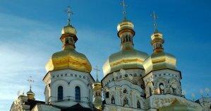 Верующие собрались под Генпрокуратурой и заявили о нарушении прав церкви