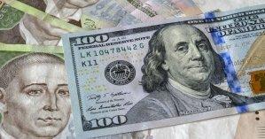 Доллар резко подорожал: актуальный курс валют на 19 января