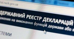 Реестр е-деклараций возобновил работу после модернизации
