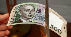 В Минфине заверили, что Украине не грозит дефолт и она сможет выплатить все долги