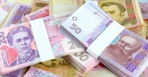 Эксперты оценили, насколько легко будет получить кредит в 2021 году