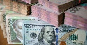 Заявление экс-главы ФРС ослабит гривну