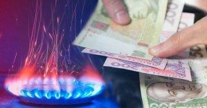 Кабмин опубликовал документ о предельной стоимости газа для населения