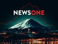 Телеканал NEWSONE. Фото: newsone.ua