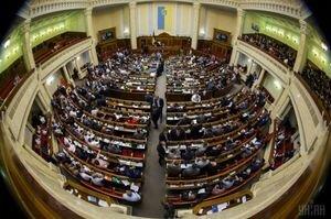 Рада приняла закон о запрете коллекторам угрожать их должникам
