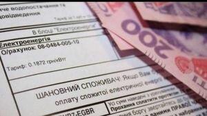 Кличко рассказал о гигантских долгах за коммуналку в Киеве